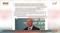 شاهد اسرائيل تلزم السيسي بغلق معبر رفح