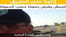 الجيش يفرض رسومًا جزافية على سيارات النقل المحملة بالبضائع أثناء نقلها بين المحافظات