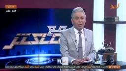 فضيحة صاحب اللقطة التاريخية لـ تابوت الإسكندرية