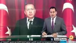 أردوغان يهاجم دولة الإحتلال بعد قانون القومية اليهودية