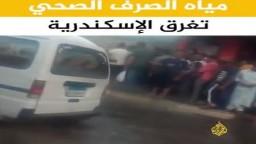 مياه الصرف الصحي تغرق ميدان الكيلو 21 بالإسكندرية