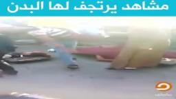 للكبار فقط مشاهد من حادث طريق الاسماعيلية بور سعيد اليوم