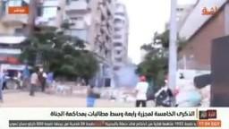 الذكرى الخامسة لمجزرة رابعة وسط مطالبات بمحاكمة الجناة
