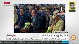 تعليق ساخر لناصر على تصريح السيسي بخصوص قفل مصنع الأسمنت