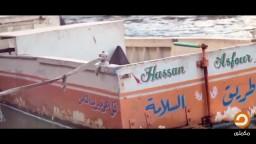 """""""افتحلي البحر وسيبني اشتغل"""""""