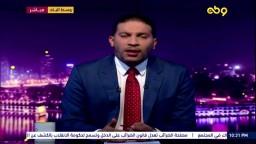 بقعة من الجحيم -هكذا وصف الناس العيشة في مصر