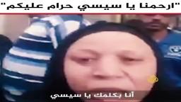 صراخ سيدة في رسالة للسيسي من أمام مستشفى الهدي الإسلامي بحلوان