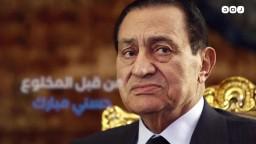 مبارك قال لعرفات : وقع يا ابن *****!