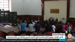 العفو الدولية:مصر تحولت إلى سجن مفتوح للمعارضين