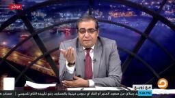 السيسي يبيع الوهم للمصريين والمستشفيات العسكرية للعسكريين مش للغلابة