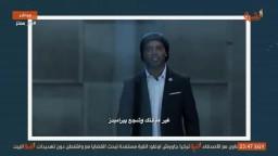 صدمة رونالدينهو بما يفعله تركي آل الشيخ بـ مصر !!